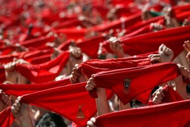 AFP PHOTO/Pedro ARMESTRE